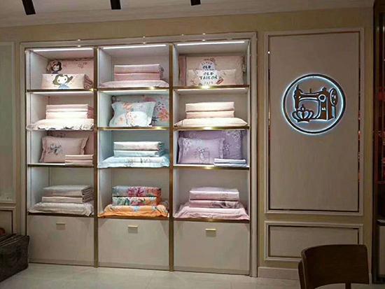 老裁缝家纺专柜陈列展示