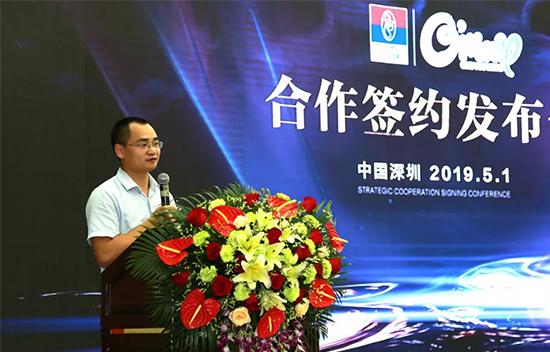 富安娜电子商务运营总监刘刚强