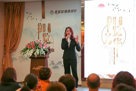 黛富妮副总裁特别执行助理兼研发设计部总监林慧菁小姐
