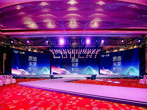 罗莱家纺2019秋冬订货会在上海隆重启幕