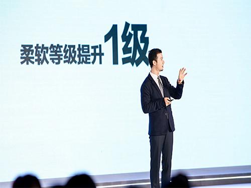 罗莱生活科技研究院院长张辉