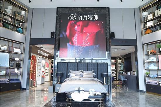 上海新展厅,新形象