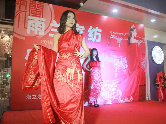 雨兰家纺婚庆系列模特展示