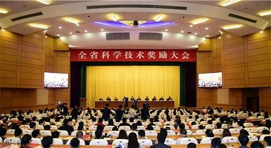 江苏省科学技术奖励大会