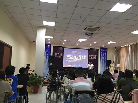 营销总监陈建先生重点讲解了门店经营增长的盈利新模式