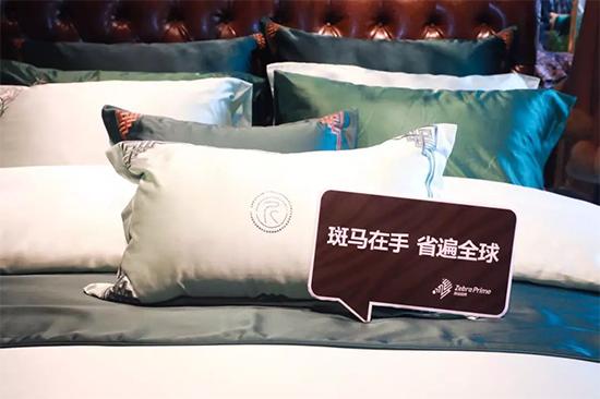 梦洁家纺行业专家向参会嘉宾推荐了天丝四件套和蚕丝夏被等