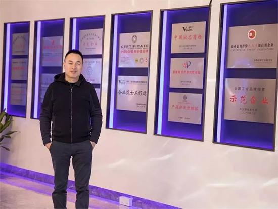"""紫羅蘭家紡董事長陳永兵獲省""""誠信之星""""稱號"""