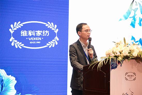 维科家纺总经理王吉锋致开幕词
