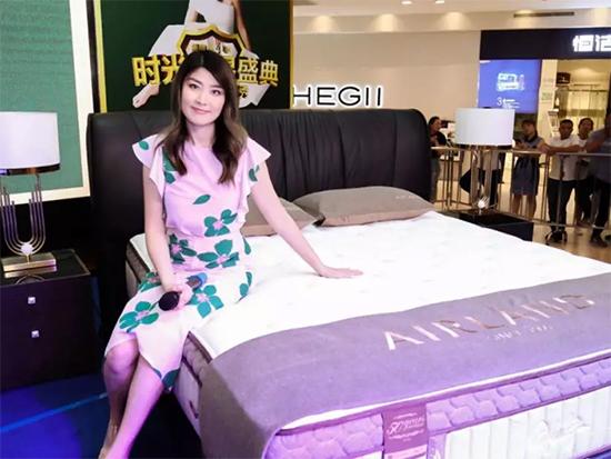 雅兰床垫的形象代理人陈慧琳女士