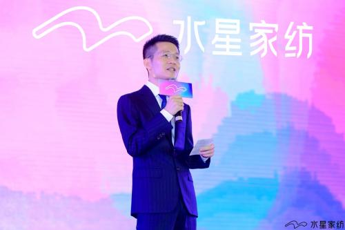 水星控股集团董事长李来斌先生
