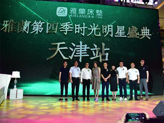 重量级嘉宾与陈慧琳一起共同开启明星盛典天津站点亮仪式