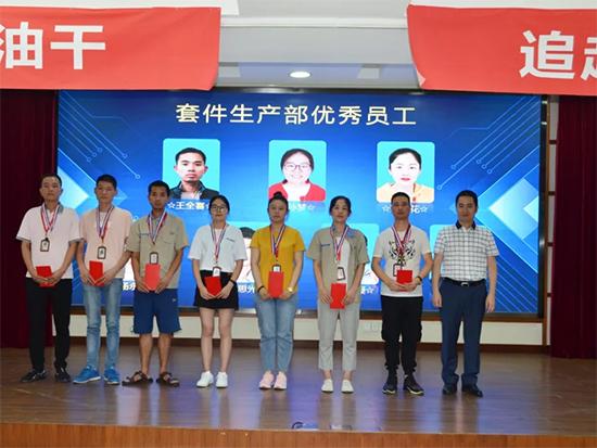 公司董事长李裕陆先生为员工颁奖