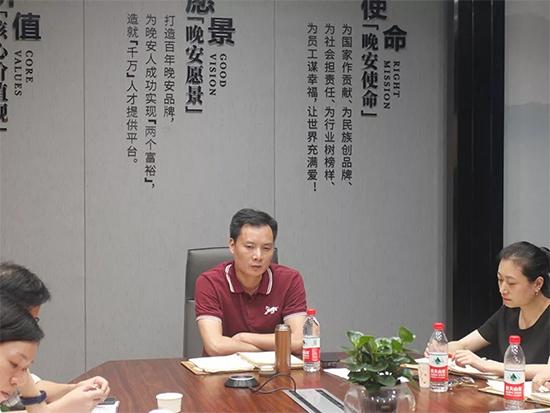 总经理徐茂清做总结发言