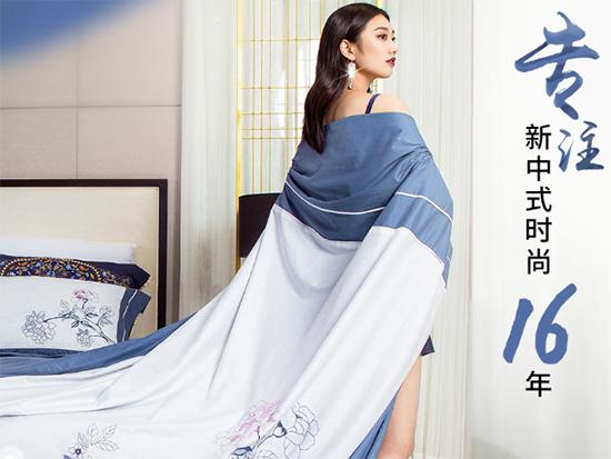 雨�m家�新中式品牌
