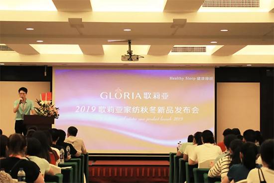 歌莉亚家纺有限公司总经理崔华坚先生