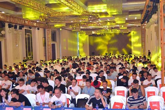 近700位家紡電商人參會