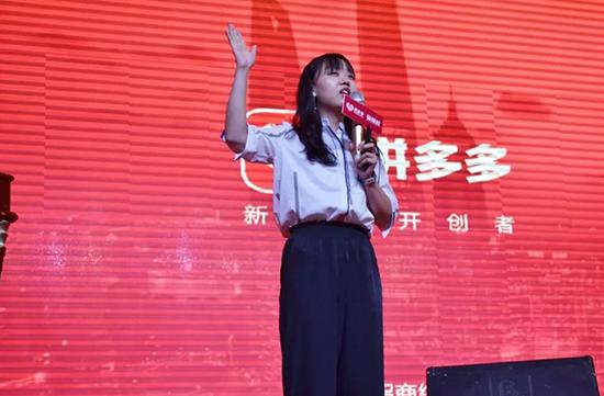拼多多家紡類目運營專家桃子發表精彩演講
