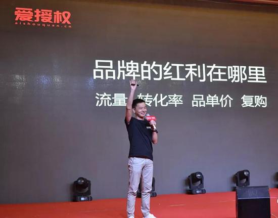 愛授權創始人潘曉峰分享商家如何對接品牌紅利