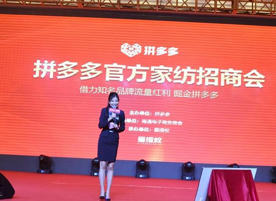會議主持人陳玲來自上海電視臺星尚頻道