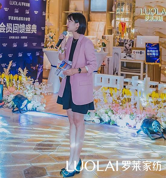 蘇州羅萊營運總監朱慧女士為到場的各位嘉賓講解了羅萊床品的七星超柔理念
