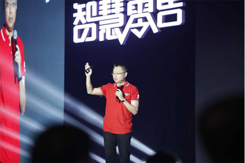 梦洁智慧零售大学教导主任李菁