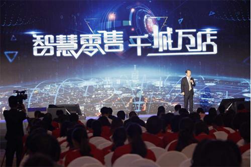 夢潔集團董事長、夢潔智慧零售大學校長姜天武先生