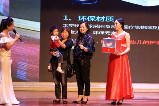 慕思家紡特別設立了驚喜獎、特等獎、互動獎