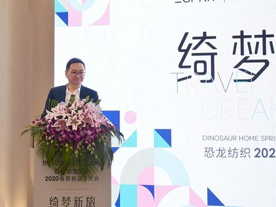 羅萊集團副董事長薛偉斌先生致辭