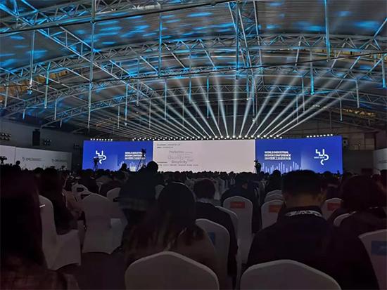 2019世界工业设计大会现场