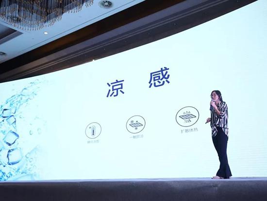 研发中心设计师姜福青进行2020春夏睡眠系列新品发布