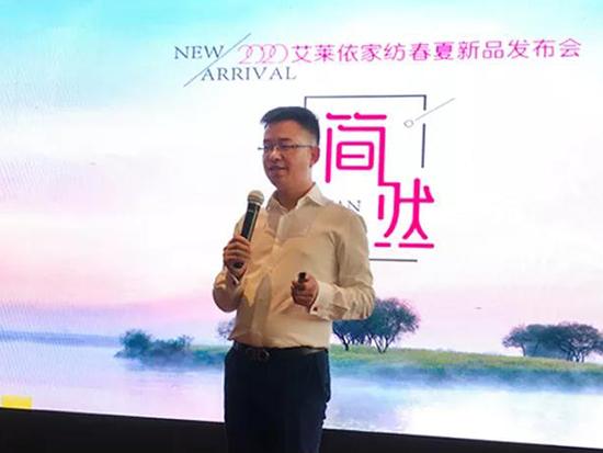 艾莱依总经理潘建明解读2020春夏战略