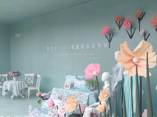 """""""生機賦能,共贏未來"""" 紫羅蘭家紡2020春夏訂貨會圓滿落幕"""