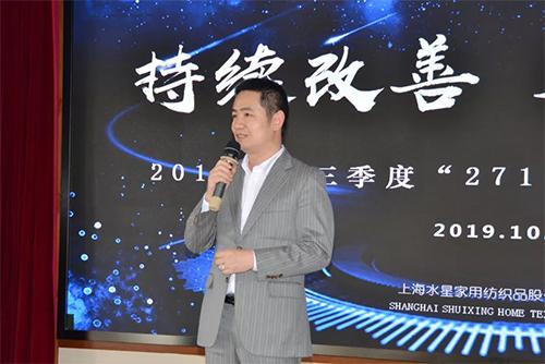 公司董事長李裕陸先生作會議重要講話