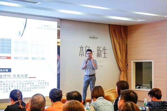 黛富妮研发设计部杨总监为2020春夏新品做产品解码