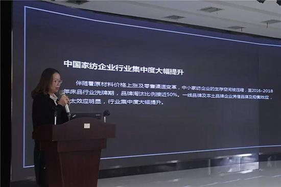 产品管理中心经理黄尧发布本次春夏新品