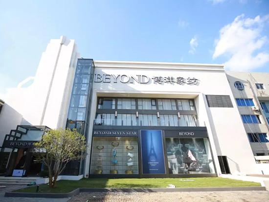 博洋家纺与银泰达战略合作,创新突破与业绩的快速增长