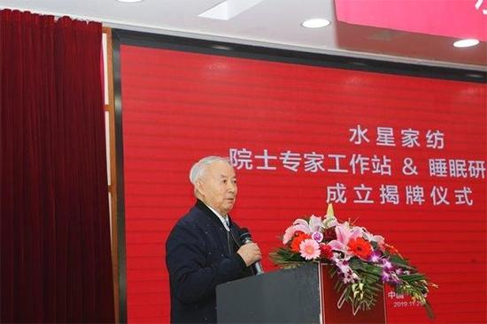 中国工程院院士 蒋士成