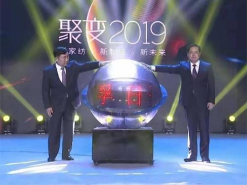 上海孚日万博官网app体育科技有限公司招聘