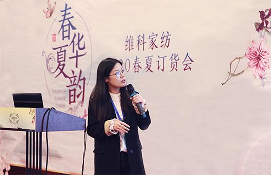 商品运营部经理王胜男介绍订货政策
