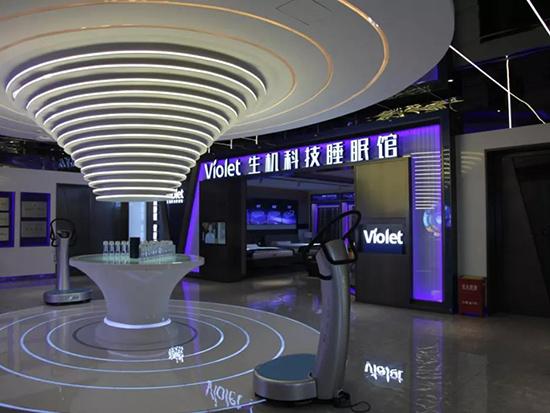 紫罗兰生机科技睡眠馆,引领家纺行业向智能化发展