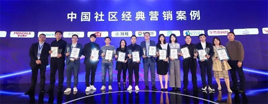 """""""智者 思变""""2020探索大会在上海盛大举行"""