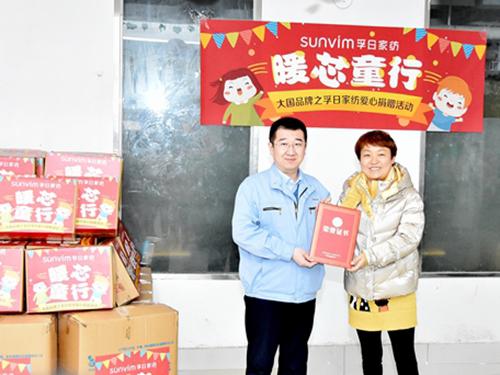 濟南星神融合教育中心負責人張洪波接受了捐贈,并為愛心企業頒發榮譽證書