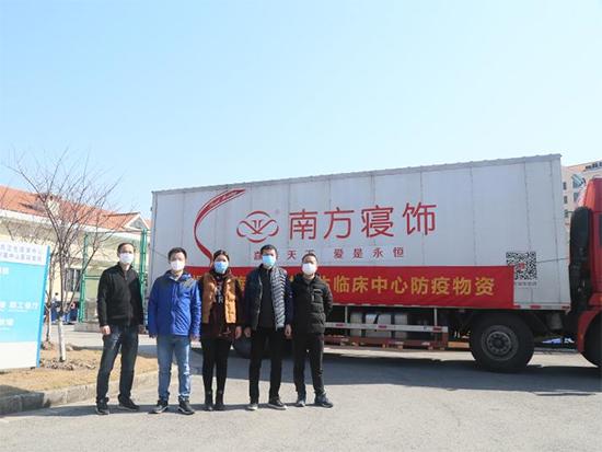 南方寝饰向上海公卫中心捐赠爱心防疫物资