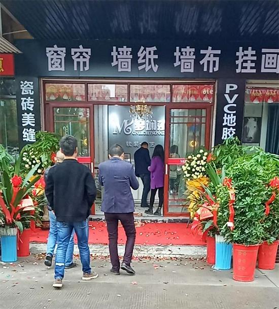 湖南岳陽店開業