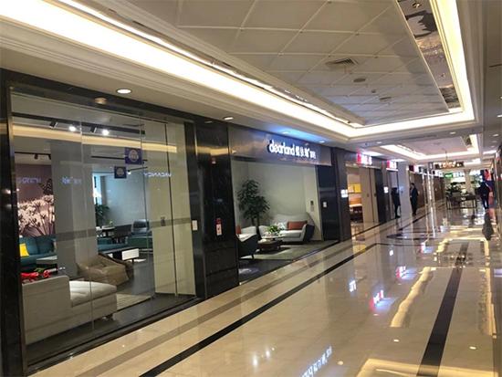 蝶依斕軟裝2020年首店落子上海