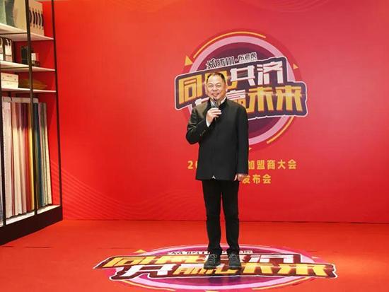 腾川家居董事长平凡先生发表了重要讲话