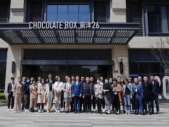 银泰商业第二战区与博洋家纺进行喵街线下一体化合作探讨