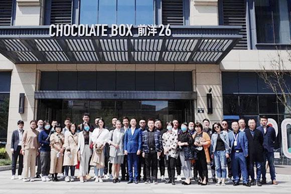 银泰商业第二战区与博洋万博官网app体育进行喵街线下一体化合作探讨