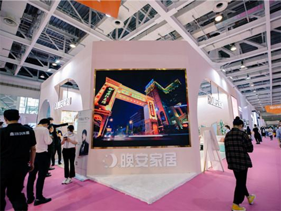 晚安家居作为湖南省本土家居品牌同时受邀亮相湖南两大展会盛宴长沙婚博会和长沙家具家纺博览会