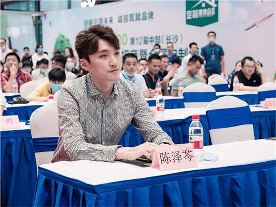 晚安中国红木馆总经理陈泽岑先生受邀出席